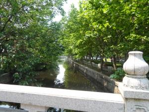ECNU Canal