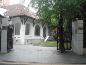 French Concession House
