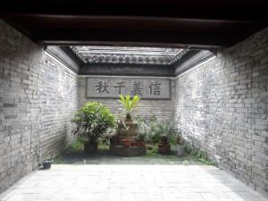 Hidden temple space
